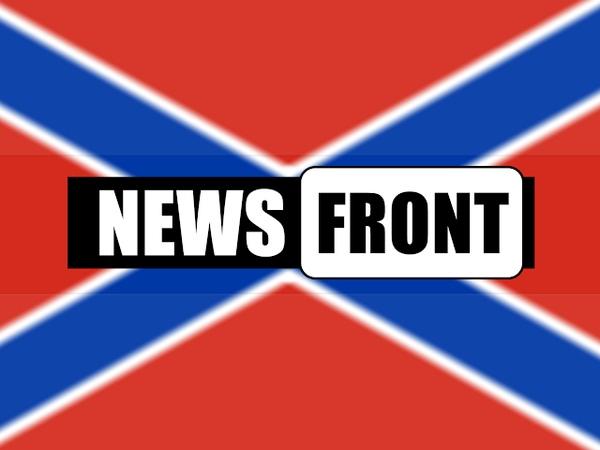 Блок прямого эфира на телеканале News Front 14.08.2018