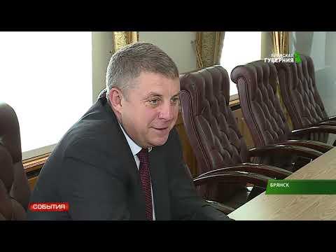 Губернатор Александр Богомаз встретился с писателем-публицистом Александром Прохановым 01 10 18