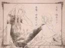 【Kamui Gakupo x Kagamine Rin】taboo【Eng. sub】