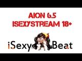 Aion 6.5 GameCoast - Ловим хайп на прямом месте