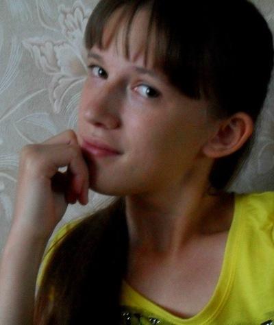 Катя Сахарова, 30 мая , Тутаев, id174420739