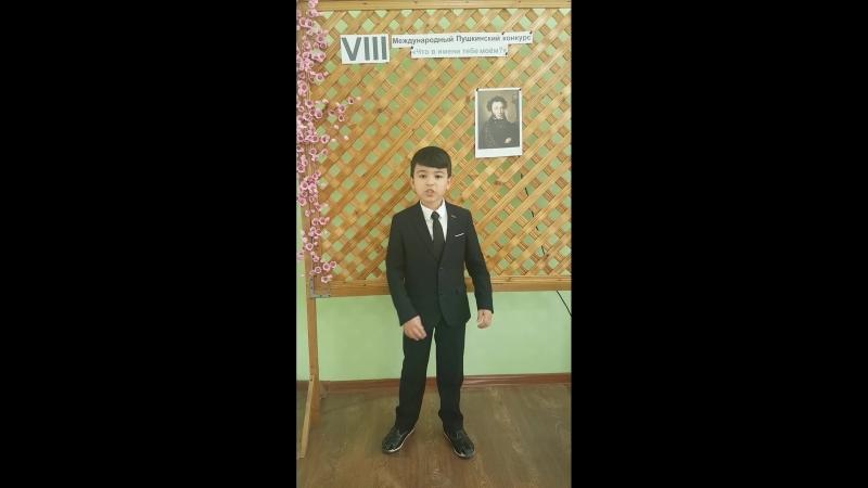НОУ LOGOS, ученик 3 А класса - Султанов Бахтиёр