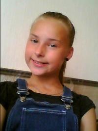 Ilona Fjodorova, 8 сентября 1999, Черновцы, id158569643