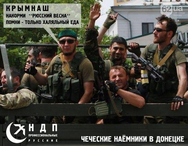 180 детей из Славянска нашлись в Крыму - Цензор.НЕТ 4929