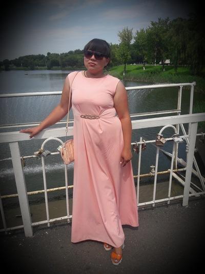 Алёна Третьякова