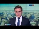 Вести Москва Вести Москва Эфир от 05 07 2016 14 30