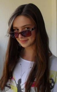 Катя Драгунова, 21 августа 1997, Могилев, id96660375