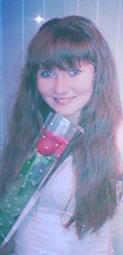 Екатерина Шевлякова, 19 января 1996, Барнаул, id160059790