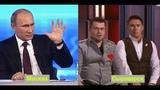 Владимир Путин VS ХБ. Гарик Харламов, Тимур Батруда. Камеди
