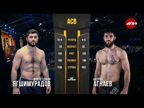 ACB 86 Батраз Агнаев (Россия) - Довлетджан Ягшимурадов (Туркменистан)