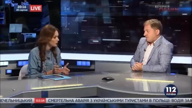 Волошин.Ну, вот, ещё один укр чуток поверил, что РФ не такая уж и плохая страна, или ему родственники что-то важное подсказали.