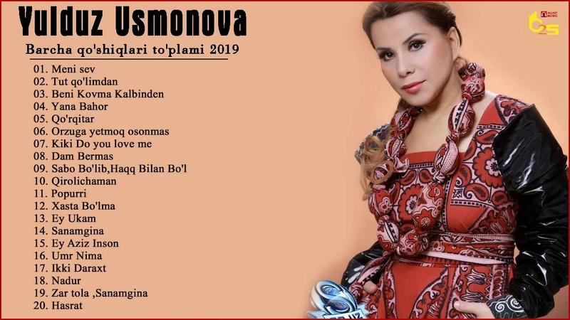 Yulduz Usmonova Eng buyuk xitlar 2019 - Юлдуз Усманова величайшие хиты