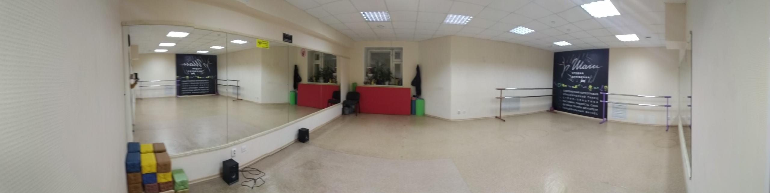 Хореографический зал в аренду