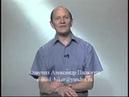Анатомия позвоночника. Видеоатлас Акланда. Фильм 3, часть 1. Массаж и Мануальная терапия