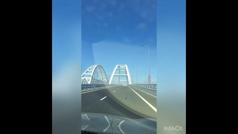 Как приятно возвращаться домой, особенно по Крымскому мосту, которого якобы нет😂😂😂