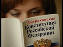 Государственный суверенитет или его нет Часть 2 Игорь Полуйчик