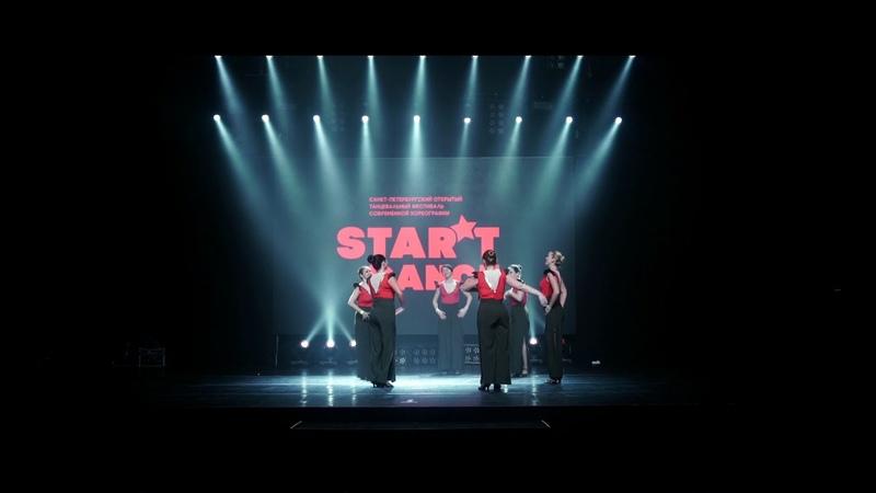 STAR'TDANCEFEST\VOL13\2'ST PLACE\social show beginners\Crystal