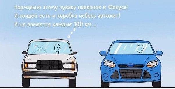 Фото №391856383 со страницы Ивана Медведева
