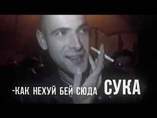 КАК НЕХУЙ [GHOSTEMANE –KYBALION (CHOPPED SCREWED)]