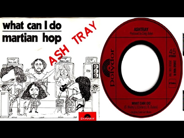 Ashtray (Netherlands) - What can i do (1972)