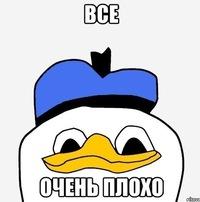 VKontakteUser5