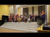Пинежский обряд Борода с участием фольклорного коллектива Кеврольские женки и коллектива саамского центра Vardobaiki(Норв