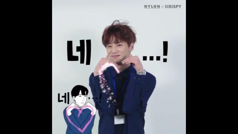 UNB X NYLON KOREA X KRISPY STUDIO=SELEB EMOTION 15 04 18