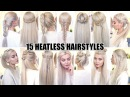 15 Braided Back To School HEATLESS Hairstyles!