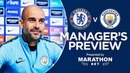 Pep Guardiola previews Chelsea v Man City   PRESS CONFERENCE