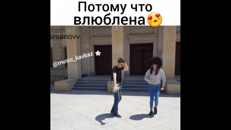 Лезгинка🤩 mp4