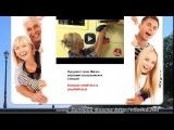 Видео открытки как инструмент Вирусного Маркетинга.
