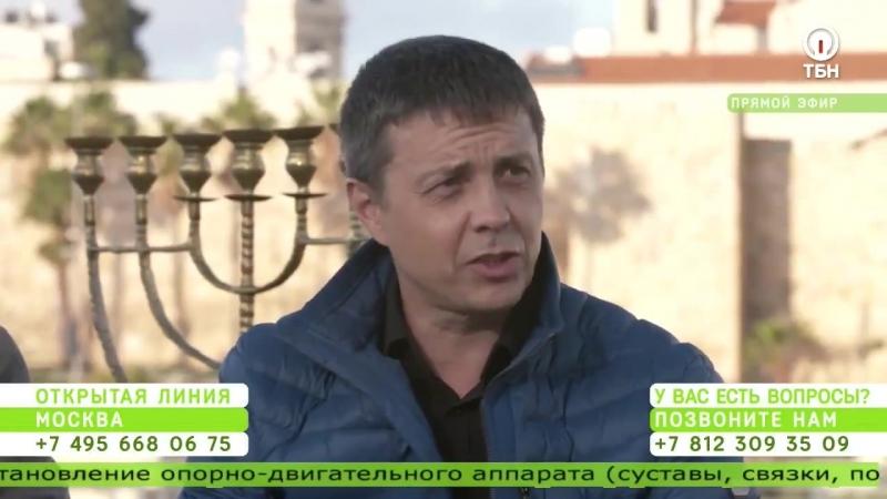 Свидетельство и молитва Вениамина Садовского на Марафоне Исцеления