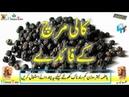 Black Pepper / black pepper uses / Black Pepper benefits / black pepper health benefits /kali mirch