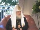 Патриарх Кирилл назвал славян животными, варварами и людьми 2-го сорта
