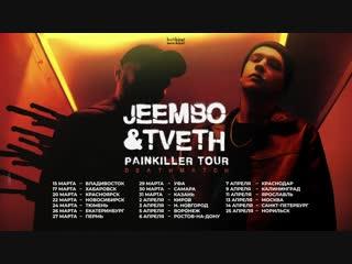 JEEMBO & TVETH — PAINKILLER TOUR: DEATHMATCH