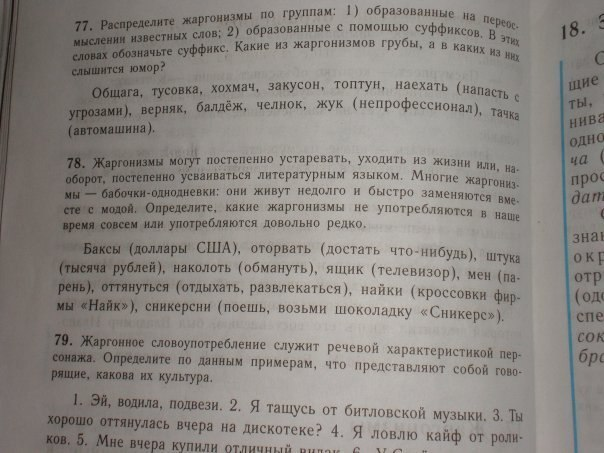 Юмор - Страница 6 Qy-Sa3bImZY