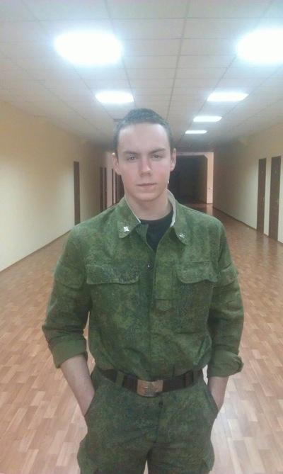 Игорь Михейкин, id197487800