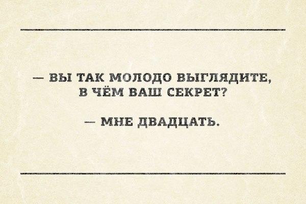http://cs14107.vk.me/c7006/v7006940/e572/9_t5j65fnmU.jpg