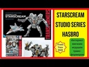 Обзор на Starscream серии Studio Series фирмы Hasbro