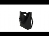 Женская сумка «Элис»