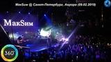 Санкт-Петербург, AURORA Concert Hall, 09.02.19 [360°]