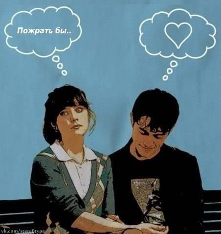 любовь такая любовь картинки
