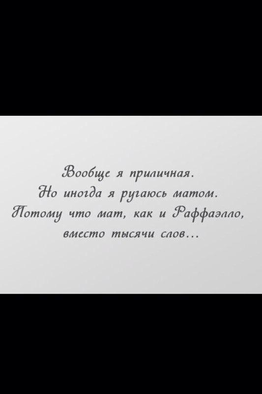 Ирина Рязанцева | Москва