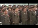 고 김영춘동지의 장의식 거행 우리 당과 국가 군대의 최고령도자 김정은동지께서 영결식에 참가하시였다