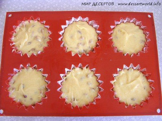 Кексов в формочках с пошаговым фото