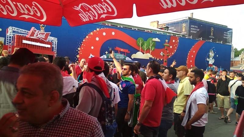 Fifa Fest