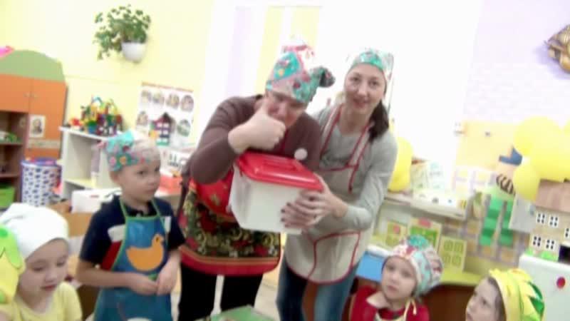 РОЛИК к юбилею садика Егорина группа