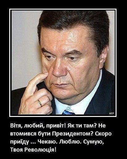 """У Януковича в Межигорье неспокойно: протестующие, """"Беркут"""" и автозаки - Цензор.НЕТ 9648"""