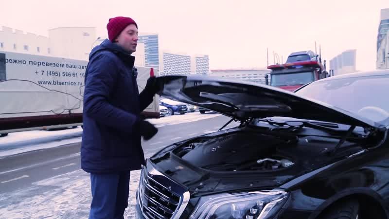 Самый роскошный Мерседес! 15 млн рублей за Maybach S560! ДорогоБогато 31