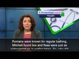 The Health Report Roman Toilets Offered No Clear Health Benefits